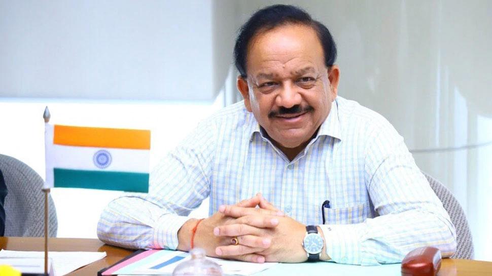 खुशखबरी: स्वास्थ्य मंत्री हर्षवर्धन ने बताया कब से मिलेगी कोरोना की वैक्सीन