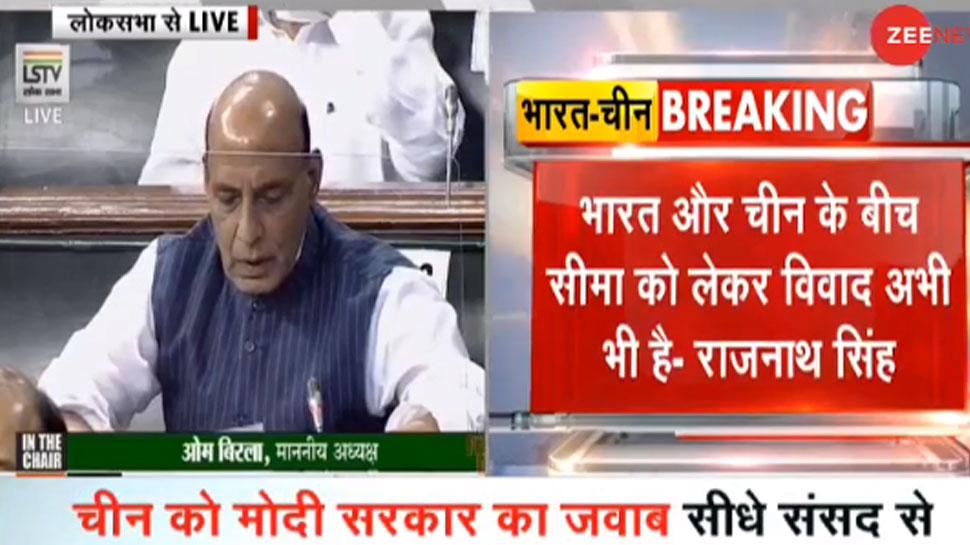 संसद में बोले रक्षा मंत्री, LAC पर चीन की घुसपैठ लगातार जारी, भारतीय सेना दे रही करारा जवाब