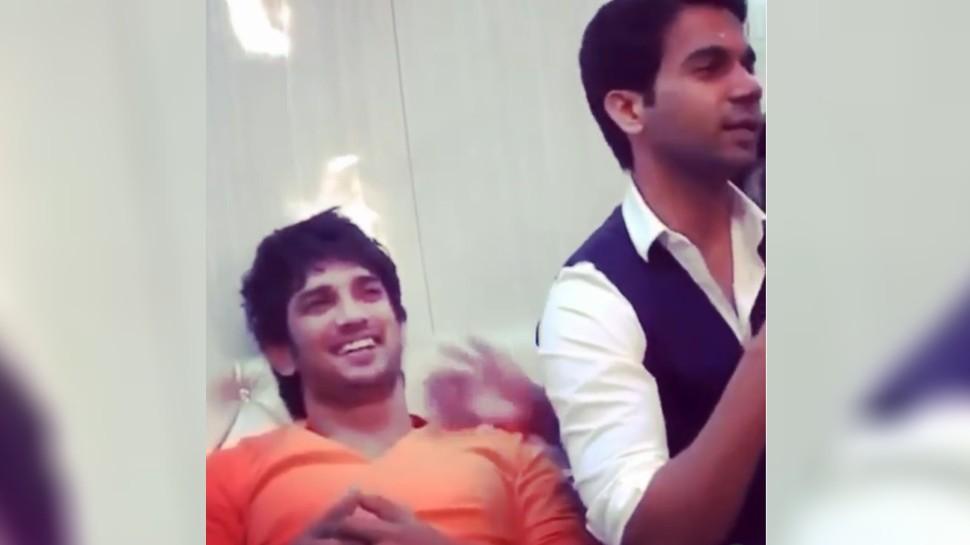 पुराने वीडियो में राजकुमार राव के साथ मस्ती करते नजर आए सुशांत, बहन ने शेयर किया Video