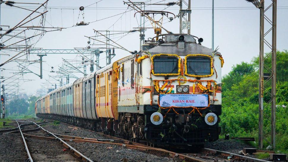 बेंगलुरु-दिल्ली के बीच 19 सितंबर से चलेगी पहली 'किसान रेल', ये होंगी सुविधाएं