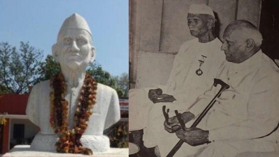 This Was The First Flag Song Of Rashtriya Gagan S Divya Jyoti National Flag Namo Namo Shyamlal Gupta Councilor र ष ट र गगन क द व य ज य त र ष ट र य पत क नम नम श य मल ल ग प त प र षद
