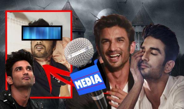 सुशांत के हत्यारों ने मीडिया को अपनी ऊंगलियों पर नचाया!