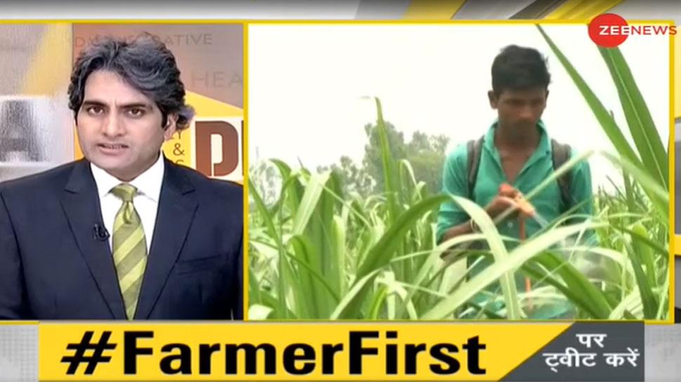 DNA ANALYSIS: बॉलीवुड ने किसानों के नाम पर खूब पैसा कमाया, फिर उनका मुद्दा फिल्मों से गायब क्यों?