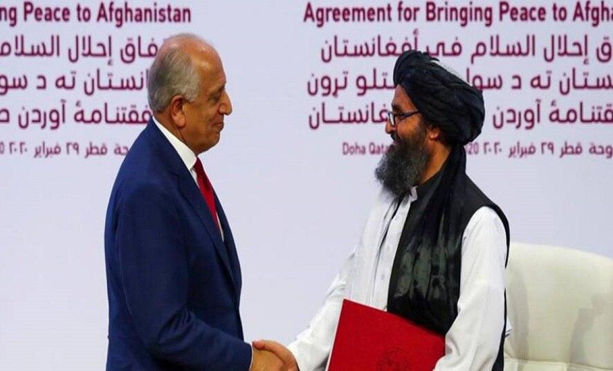 Doha Afghan Talks: भारत के बिना नहीं हो सकता समाधान किन्तु भारत को रहना होगा सावधान