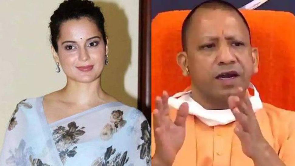 Kangana Ranaut ने CM Yogi के फैसले का किया स्वागत, कही ये बात