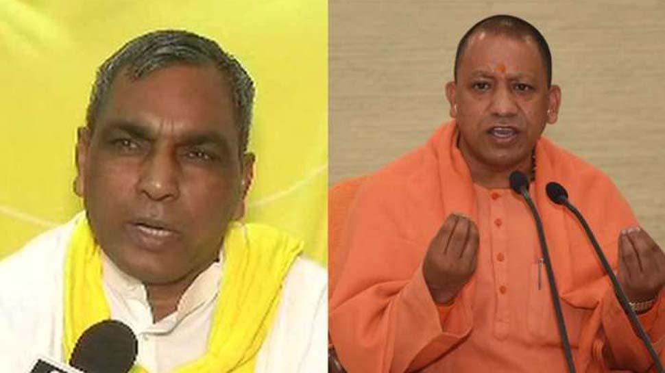 ओमप्रकाश राजभर ने BJP को बताया No-1 झूठ पार्टी, कहा- योगी ने UP को गुंडायुक्त बना दिया