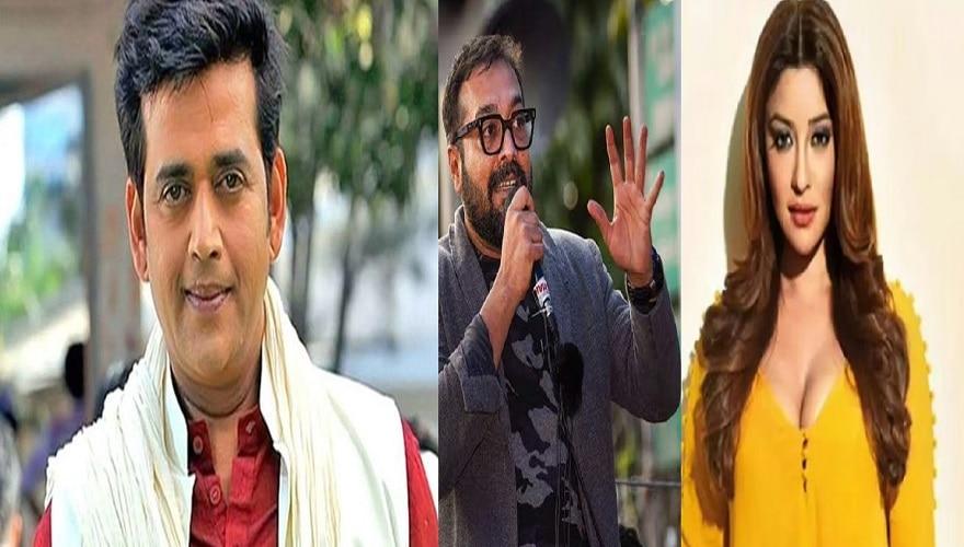 रवि किशन ने भी की 'बदजुबान' फिल्म डायरेक्टर अनुराग कश्यप पर कठोर कार्रवाई की मांग