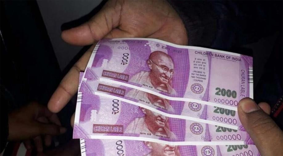क्या 2000 के नोट बंद होने वाले हैं? इस सवाल का सरकार ने दिया यह जवाब