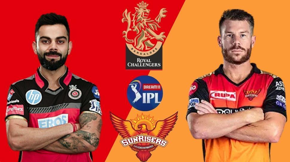 IPL 2020: SRH vs RCB, आरसीबी ने 10 रनों से सनराइजर्स हैदराबाद को दी शिकस्त