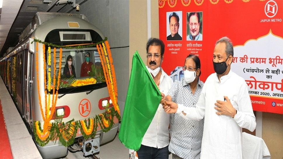राजस्थान: अशोक गहलोत ने पहली भूमिगत मेट्रो ट्रेन का ई-लोकार्पण किया