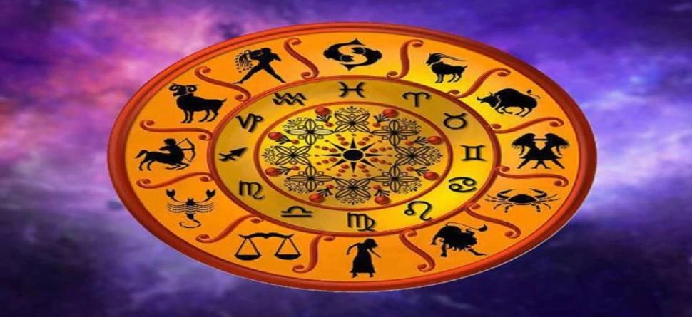 Horoscope Today: ଜାଣନ୍ତୁ କେଉଁ ରାଶିଙ୍କ ପାଇଁ ଶୁଭ ରହିବ ଶୁକ୍ରବାର