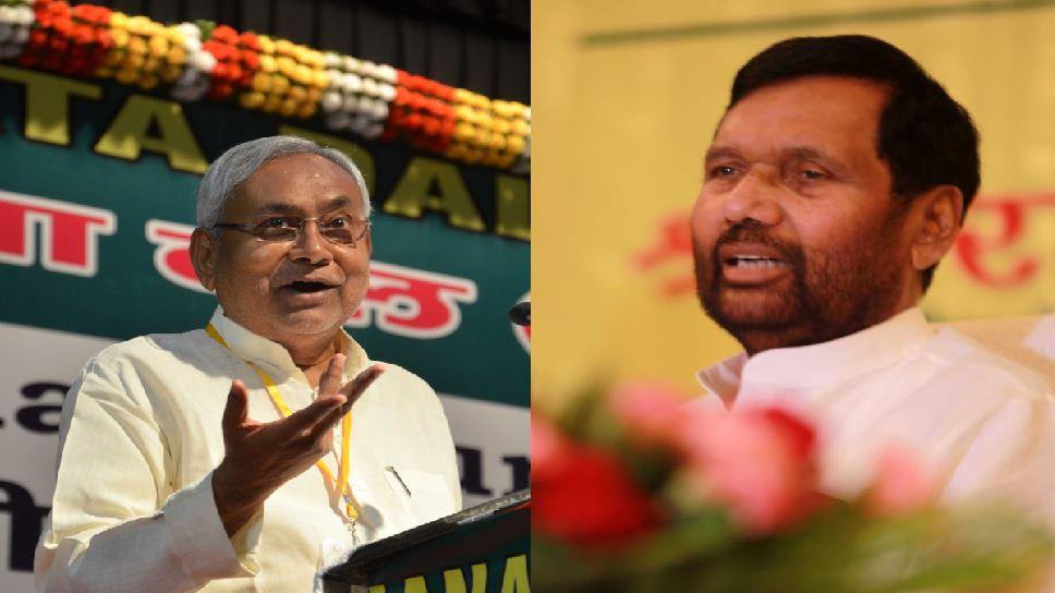 रामविलास को लेकर नीतीश के बयान पर बोली LJP- इतने असंवेदनशील कैसे हो सकते हैं CM