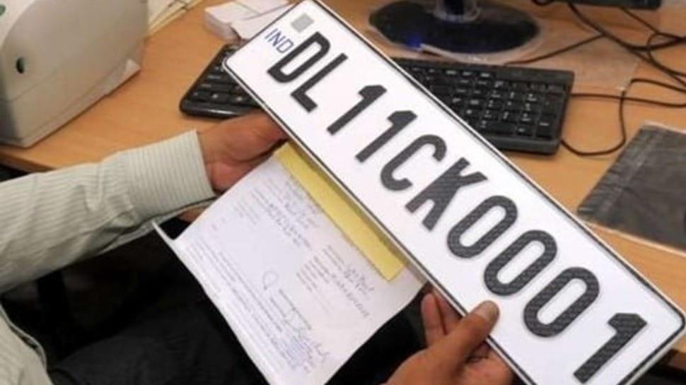 How to Get High Security Registration Plates For vehicle, here are details | गाड़ी में हाई सिक्योरिटी नंबर प्लेट लगवाना चाहते हैं, घर बैठे हो जाएगा काम, जानिए कैसे | Hindi News ...