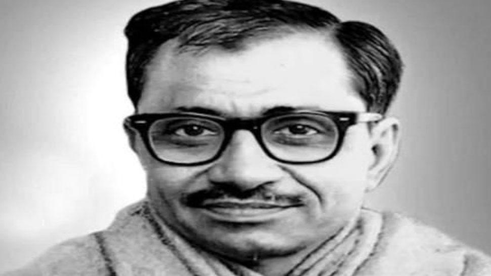 pandit deendayal upadhyaya birth anniversary