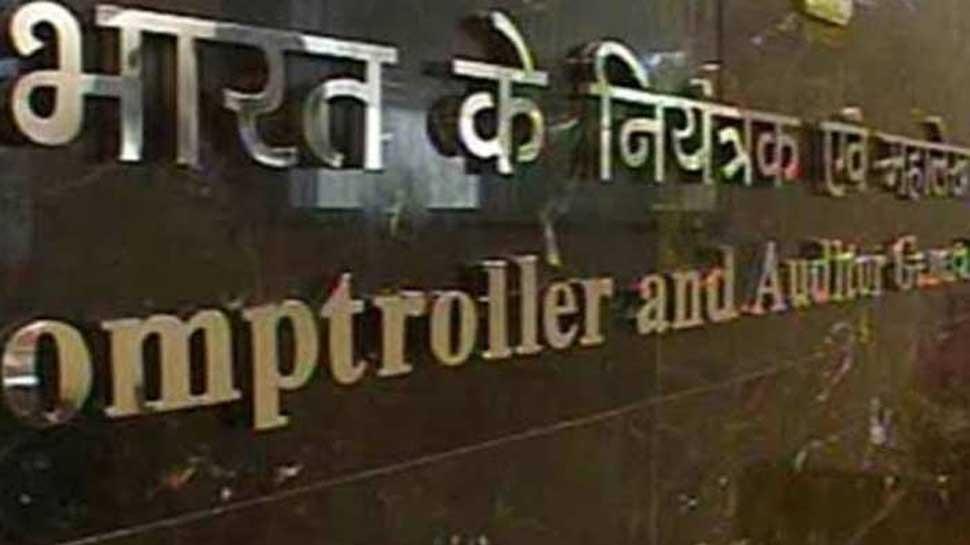 CAG रिपोर्ट में खुलासा: मुरैना और श्योपुर के तत्कालीन कलेक्टरों ने की थी अवैध भर्तियां