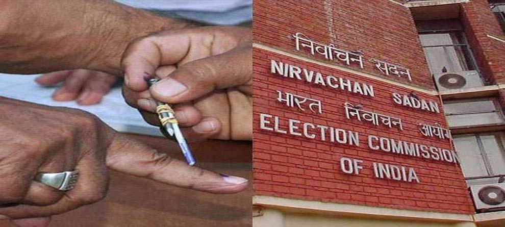 Bihar Assembly Election: ୩ଟି ପର୍ଯ୍ୟାୟରେ ହେବ ମତଦାନ