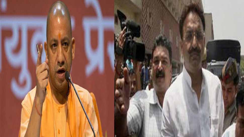 CM योगी को धमकी देने वाला गिरफ्तार, कहा था- ''मुख्तार को रिहा करो वरना सरकार मिटा दूंगा''