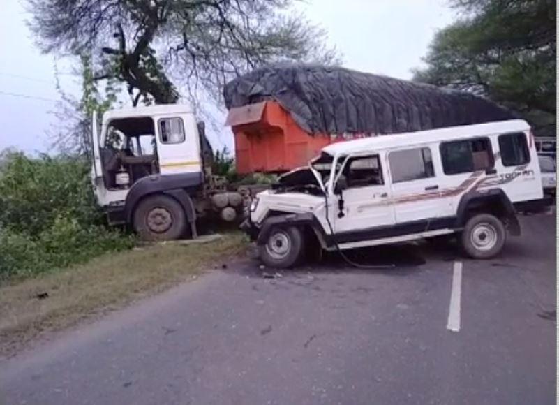 उज्जैन: मजदूरों से भरी तूफान गाड़ी ट्रॉले से टकराई, 4 की मौत, 8 घायल