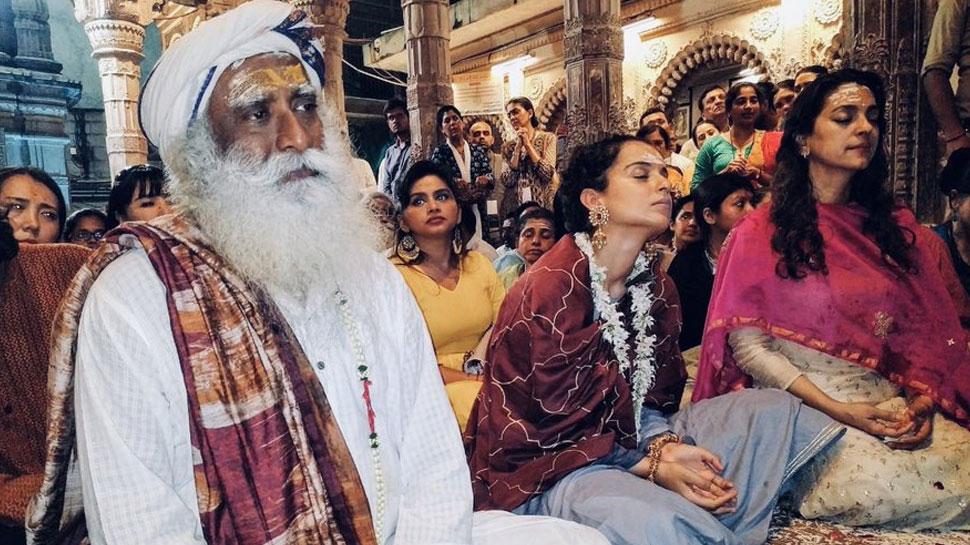 Kangana Ranaut ने शेयर की काशी विश्वनाथ मंदिर की तस्वीर, फैंस बोले- 'हर हर महादेव'