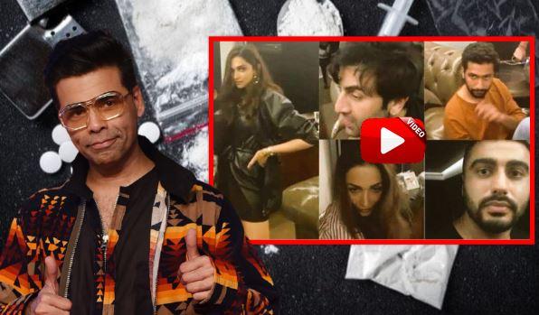 Karan Johar की 'ड्रग्स पार्टी' का VIDEO 'सच्चा' है! फॉरेंसिक रिपोर्ट में बड़ा खुलासा