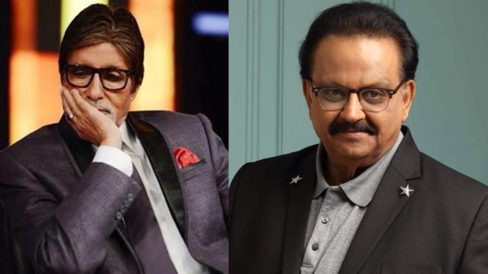 जब पहली बार SPB से मिले थे Amitabh Bachchan, महानायक ने सुनाया किस्सा