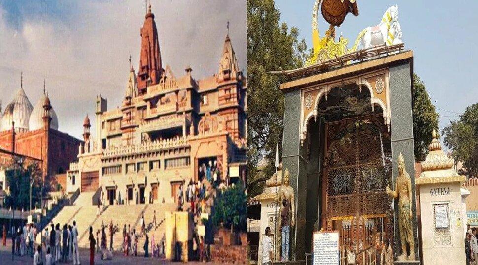 अयोध्या के बाद अब मथुरा में 'धर्म'युद्ध, आज सिविल कोर्ट में मामले की सुनवाई