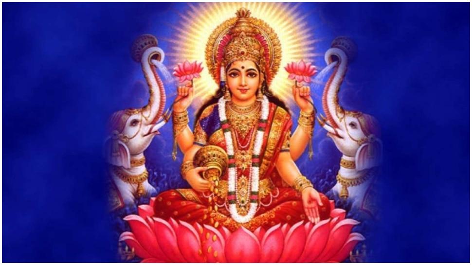 मां लक्ष्मी कर देंगी मालामाल, जब आजमाएंगे धन की देवी से जुड़े ये 10 उपाय