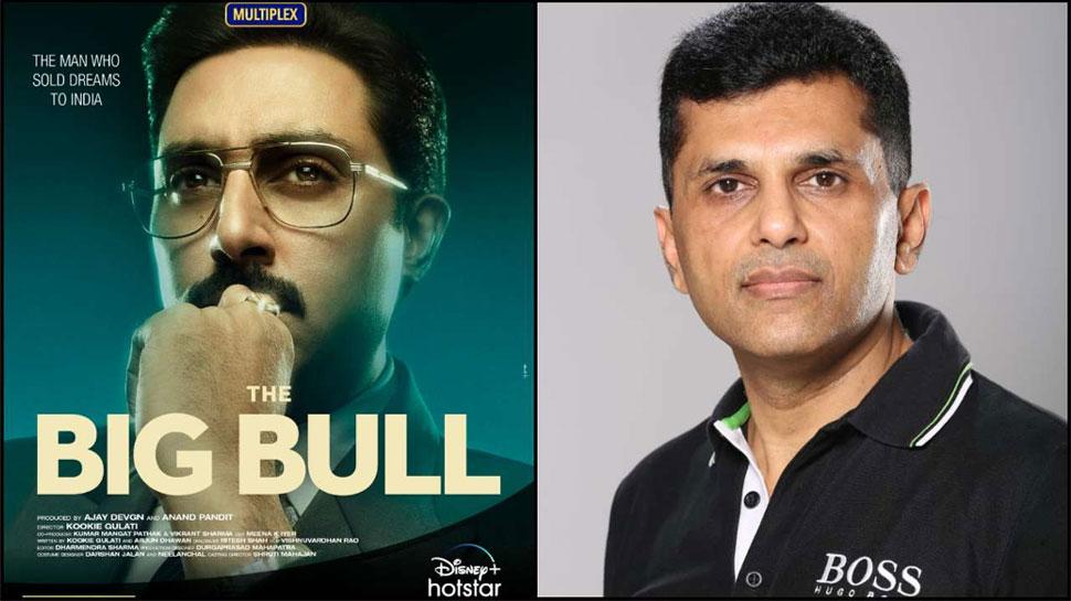 Abhishek Bachchan 'द बिग बुल' की शूट के लिए हैं तैयार, आनंद पंडित ने किए खास इंतजाम