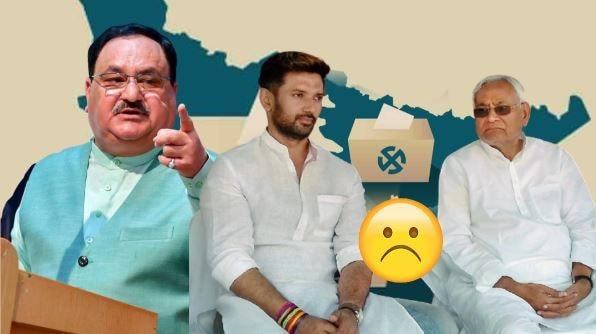 बिहार में NDA का चिराग बुझने वाला है? LJP बढ़ा रही है मुश्किलें