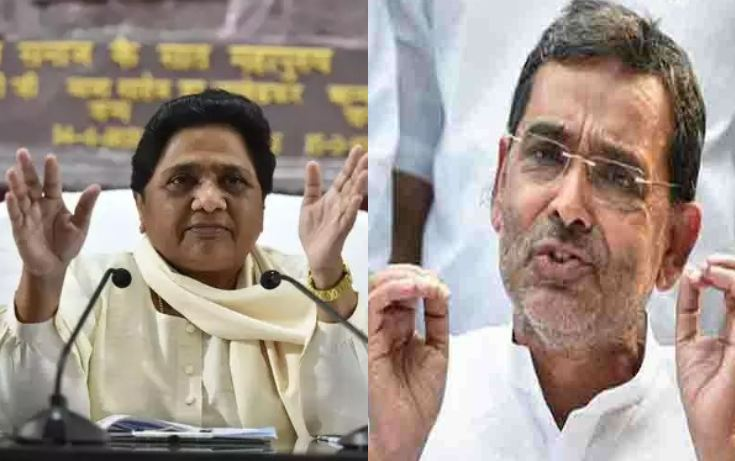 Bihar Election: RLSP और BSP ने किया गठबंधन, कुशवाहा को CM बनाएंगी Mayavati