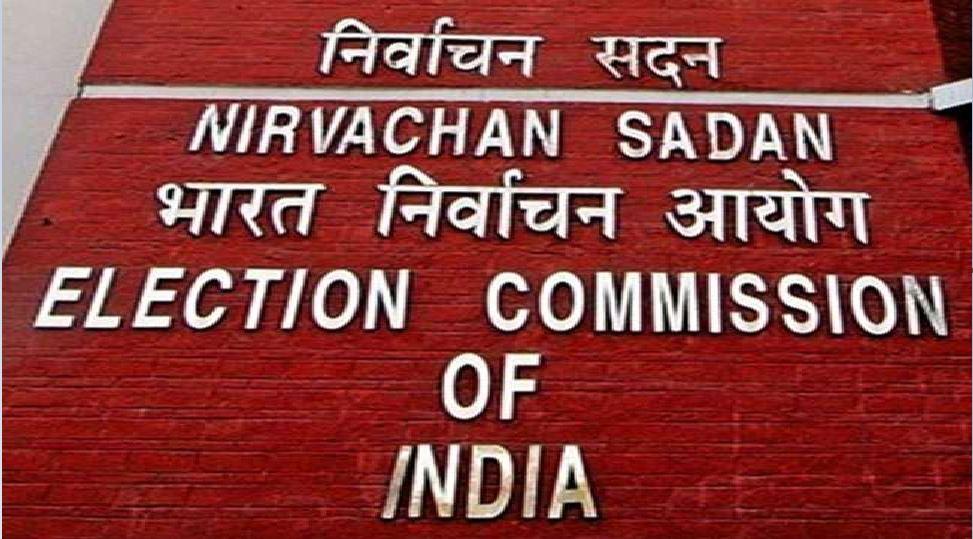बिहार: राजनीतिक दलों के प्रतिनिधियों के साथ चुनाव आयोग की टीम की बैठक