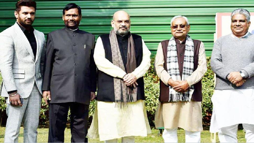 बिहार चुनाव से पहले NDA को बड़ा झटका, गठबंधन से लगभग अलग हुई LJP, औपचारिक ऐलान बाकी