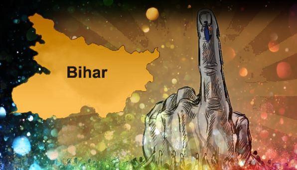 Bihar Election: पहली बार बिहार में इतना अलग चुनाव