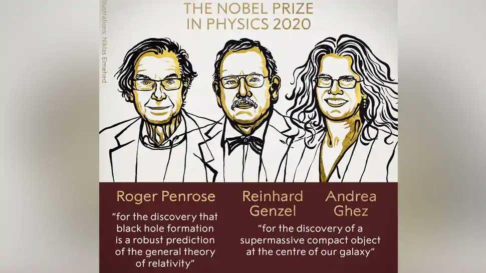 ब्लैक होल के रहस्य से पर्दा उठाने वाले वैज्ञानिकों को मिला भौतिकी का नोबेल पुरस्कार