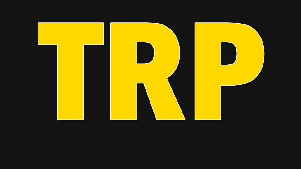 what is trp How to earn from TRP trp kya hoti hai Television Rating Point    Advertisement की कीमत तय करते हैं TV देखने वाले, जानिए कैसे होती TRP से  कमाई  