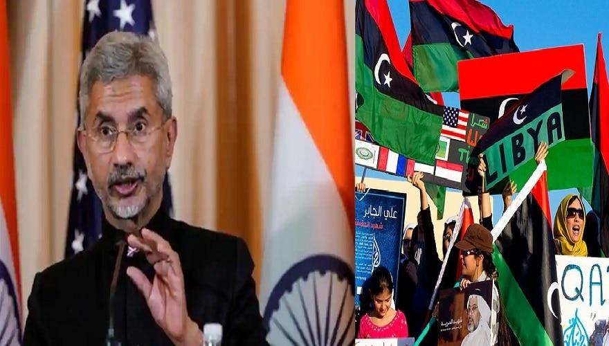 लीबिया में 7 भारतीयों का हुआ अपहरण, विदेश मंत्रालय ने की पुष्टि