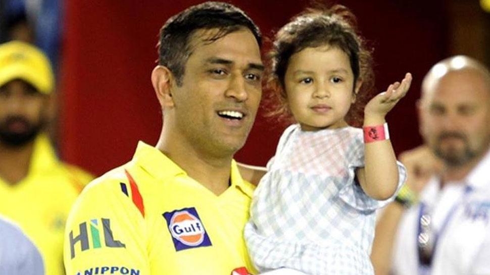 शर्मनाक: IPL में MS Dhoni के प्रदर्शन से नाराजगी, बेटी के साथ दी रेप की धमकी - Zee News Hindi