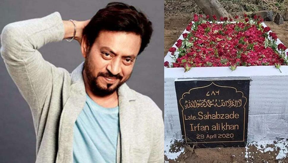 गुलाबों से सजी दिखी Irrfan Khan की कब्र, बेटे ने शेयर की तस्वीर