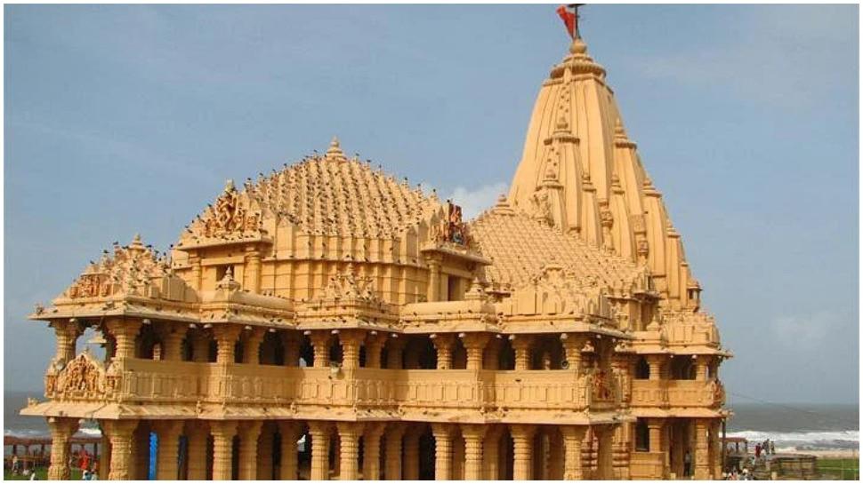 विश्व प्रसिद्ध है गुजरात का सोमनाथ मंदिर, दर्शन मात्र से दूर होते हैं भक्तों के दुख-दर्द