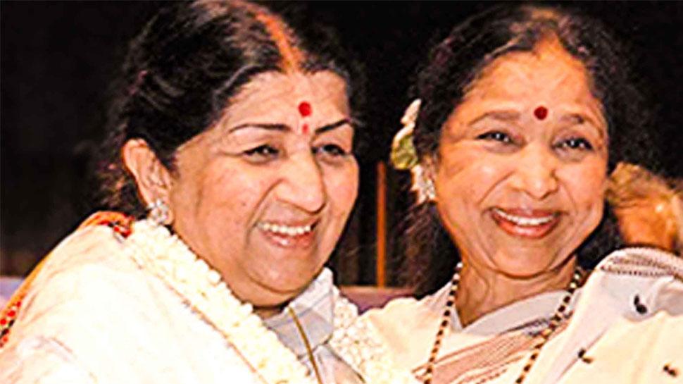 क्या 'दम मारो दम' गाने के लिए Lata Mangeshkar थीं लोगों की पहली पसंद?