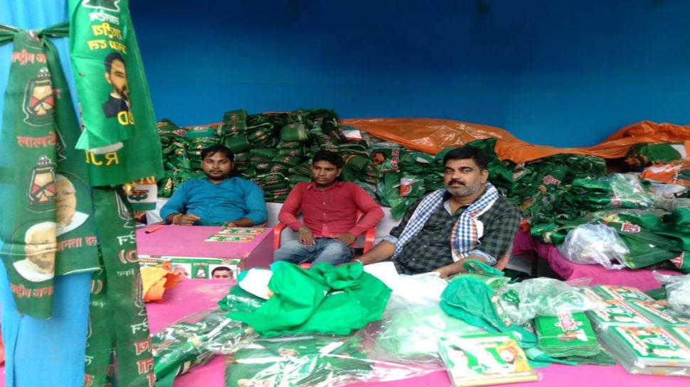 बिहार चुनाव: प्रचार सामग्री की हो रही बंपर बिक्री, मास्क-फेस शिल्ड की खास डिमांड