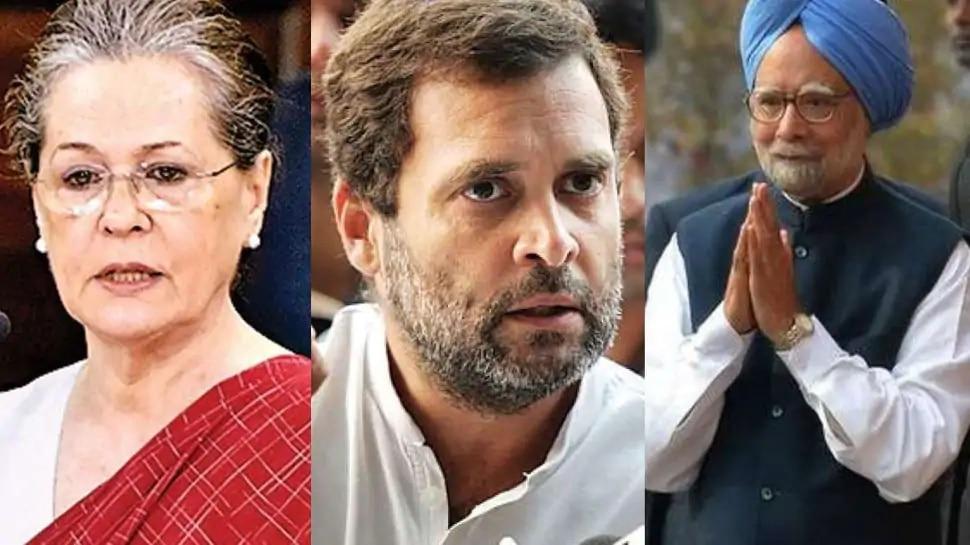 बिहार चुनाव 2020: कांग्रेस ने जारी की 30 स्टार प्रचारकों की लिस्ट, ये दिग्गज मांगेंगे वोट