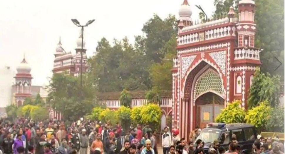 PFI के समर्थन में उतरे AMU के छात्र, मोदी-योगी सरकार के खिलाफ निकाला मार्च