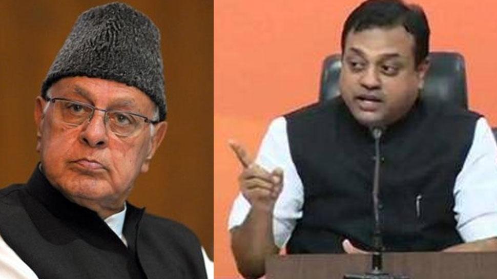 फारूक अब्दुल्ला के विवादित बोल पर भड़की BJP, संबित पात्रा ने दिया करारा जवाब