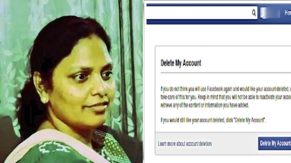 हाथरस केस: नकली `भाभी' ने अब फेसबुक अकाउंट किया डिलीट, भड़काऊ पोस्ट का लगा था आरोप