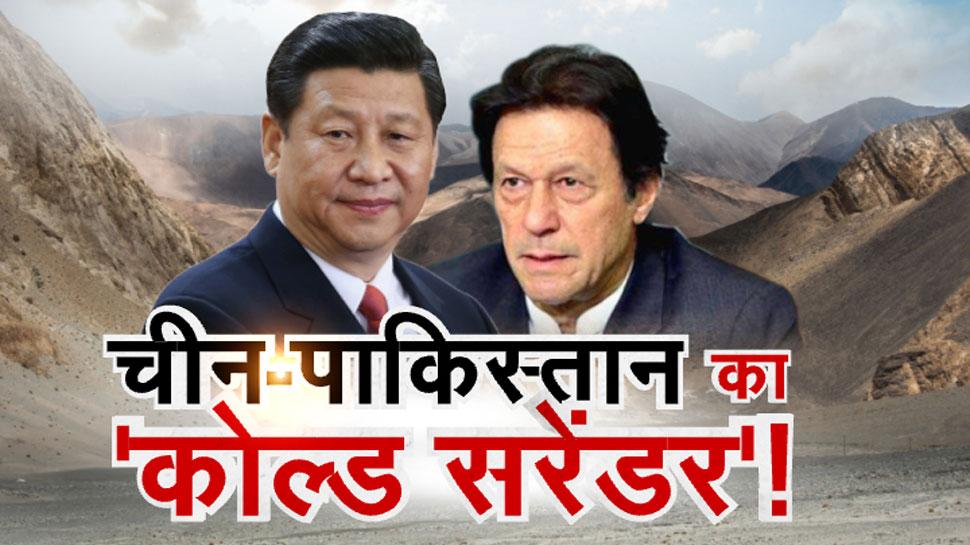 पाकिस्तान-चीन के खिलाफ ये है भारत का BR प्लान, खौफ में दोनों देश