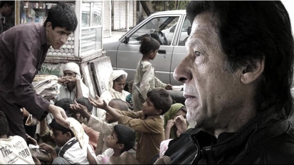आतंकवादियों को बिरयानी खिला-खिलाकर बर्बाद हुआ पाकिस्तान, अब आटे का भी जुगाड़ नहीं