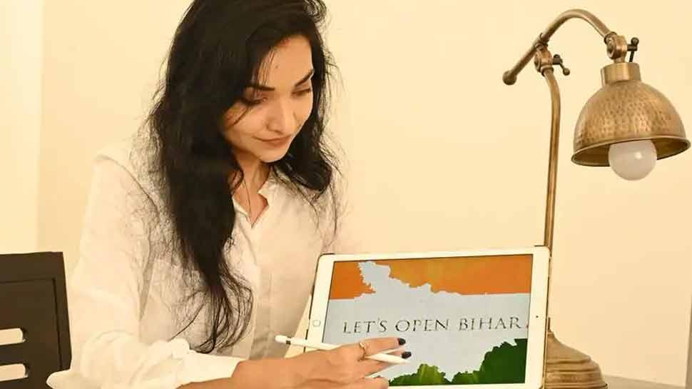 Pushpam Priya Chaudhary made a film entry in Bihar politics | लंदन से पढ़कर लौटी 'ब्लैक ड्रेस' वाली लड़की, जिसने बिहार की राजनीति में की फिल्मी एंट्री | Hindi News,