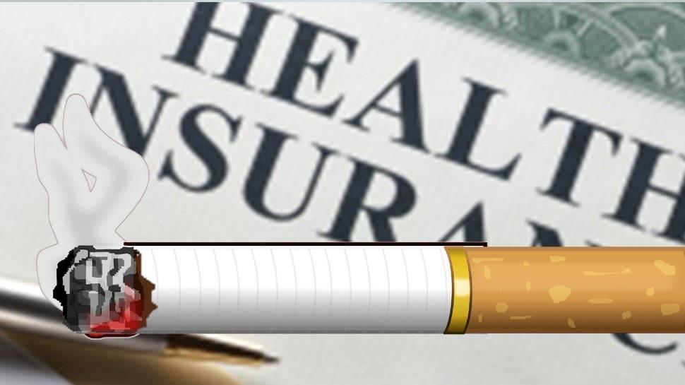 क्या Smoking करने वालों को मिलता है हेल्थ इंश्योरेंस, यहां दूर करें भ्रम