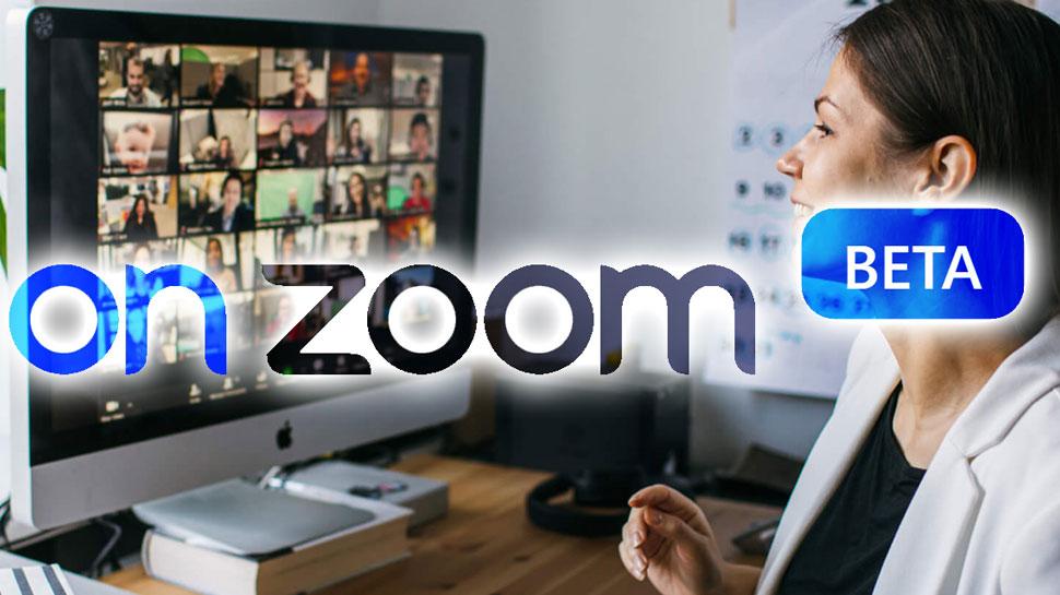 आ गया नया OnZoom ऐप, ऑनलाइन पैसा कमाने में करेगा आपकी मदद